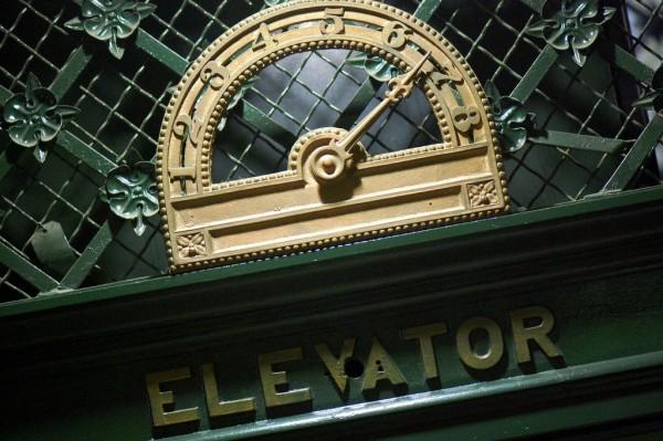 Elevator pitch – какво е това?