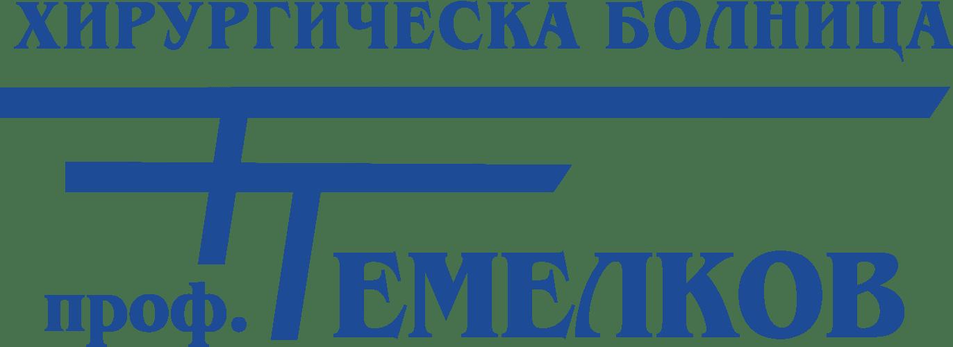 Темелков