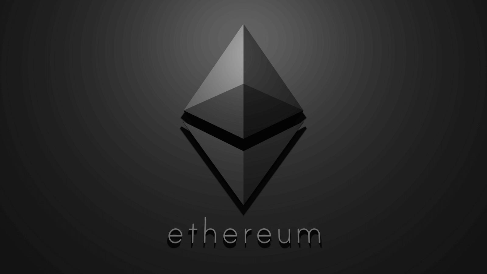 етериум