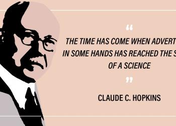 Цитат на Клод Хопкинс